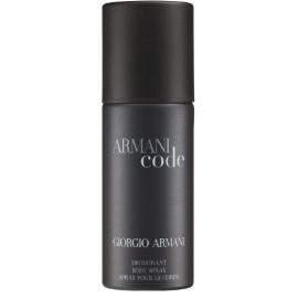 Armani Code purškiamas dezodorantas vyrams 150 ml.